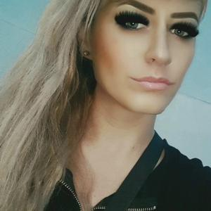 Натали, 36 лет, Санкт-Петербург