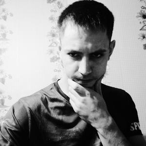 Станислав, 27 лет, Черемхово