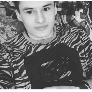 Макс, 23 года, Лысьва