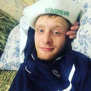 Никита, 27 лет, Челябинск