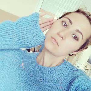 Наталья, 29 лет, Вятские Поляны