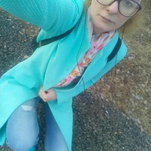 Юля, 22 года, Сафоново