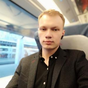 Андрей, 25 лет, Санкт-Петербург