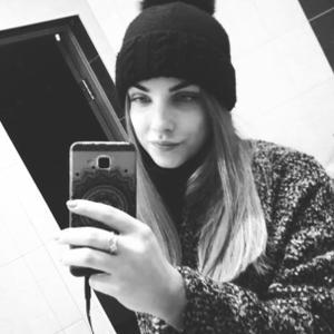 Светлана, 26 лет, Красноярск