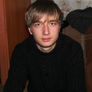 Валера, 25 лет, Чебоксары