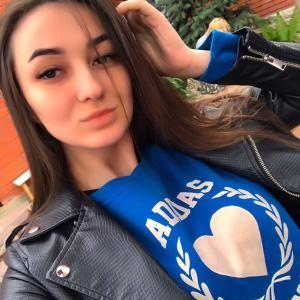 Анна, 29 лет, Пермь