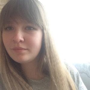 Валерия, 23 года, Иваново