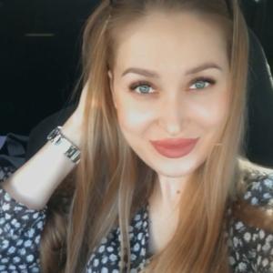 Екатерина, 31 год, Хабаровск