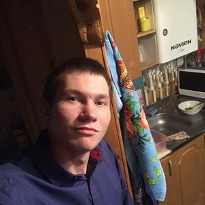 Павел, 23 года, Малоярославец