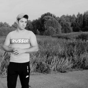 Юрок, 26 лет, Ряжск