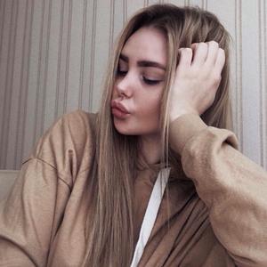 Виктория Цибульская, 22 года, Ачинск