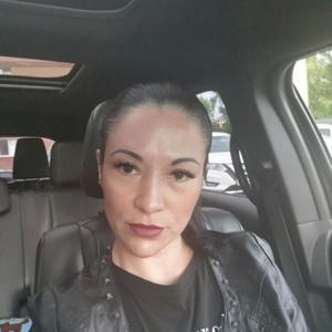 Анастасия, 39 лет, Нягань