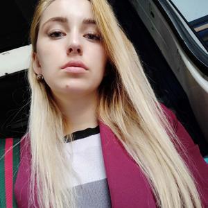 Мия, 26 лет, Дмитров
