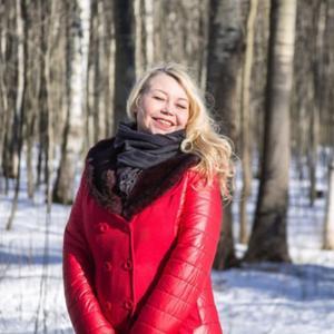 Ольга, 33 года, Санкт-Петербург