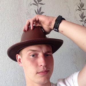 Сергей, 25 лет, Горно-Алтайск