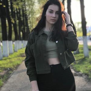 Валентина, 22 года, Москва