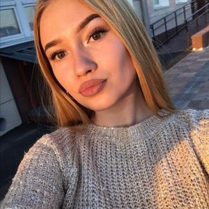 Алина, 23 года, Новосибирск