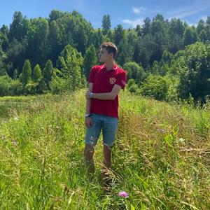 Анатолий, 22 года, Новокузнецк