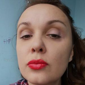 Диана, 45 лет, Белгород