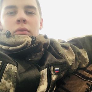 Кирилл Андреевич, 22 года, Троицк