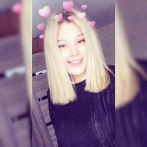 Екатерина, 25 лет, Кстово