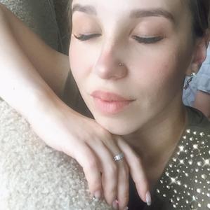 Ольга, 31 год, Большой Камень
