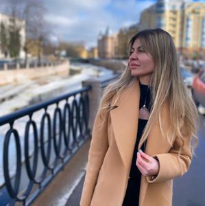Диана, 30 лет, Санкт-Петербург