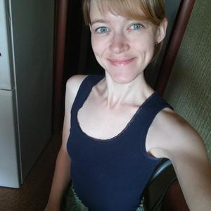 Дарья, 32 года, Курган