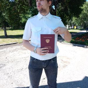 Евгений, 21 год, Пенза