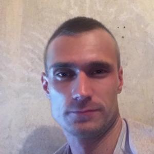 Александр, 27 лет, Амурск