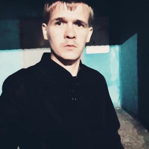 Сергей, 30 лет, Заинск
