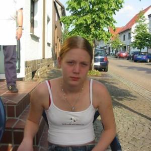 Анна, 26 лет, Волгоград