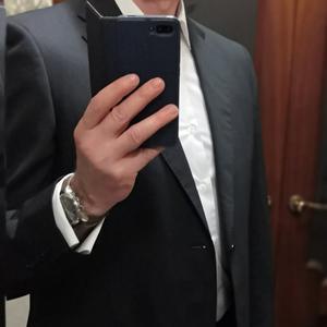 Александр, 45 лет, Курск