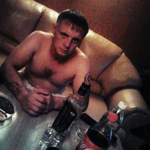 Евгений, 28 лет, Чита