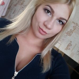 Алина, 24 года, Балашов