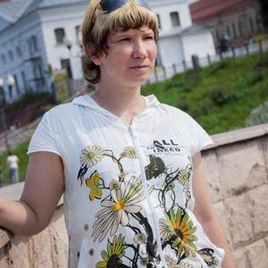 Наталья, 44 года, Рыбинск