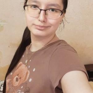 Эльвина, 18 лет, Казань