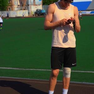 Анатолий, 22 года, Ивантеевка