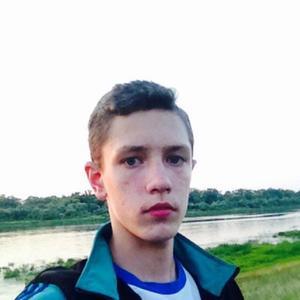 Алексей, 24 года, Кашира