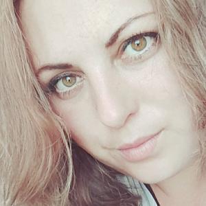 Людмила, 34 года, Украина