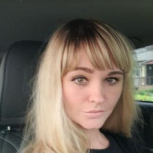 Анастасия, 32 года, Южно-Сахалинск