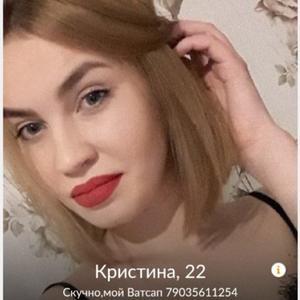 Диман, 26 лет, Ардатов