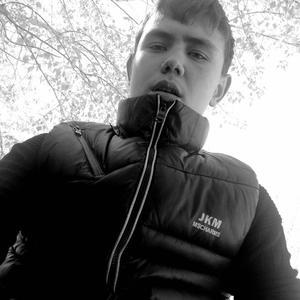 Илья, 23 года, Краснокаменск