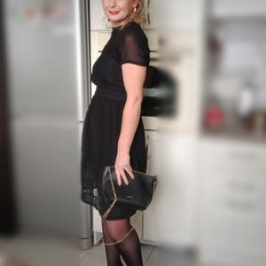 Алиса, 44 года, Нижний Тагил