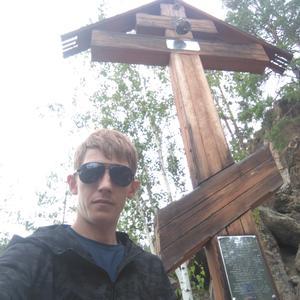 Николай, 30 лет, Улан-Удэ
