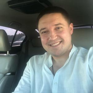 Сергей, 28 лет, Губкинский