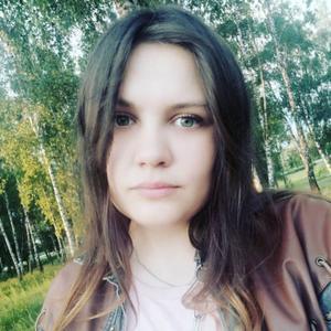 Юля, 30 лет, Москва
