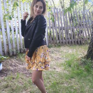 Алина, 29 лет, Красноярск