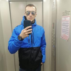 Дмитрий, 27 лет, Иркутск