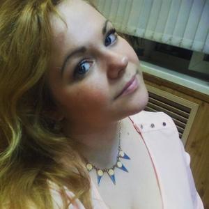 Дарья, 29 лет, Ярославль